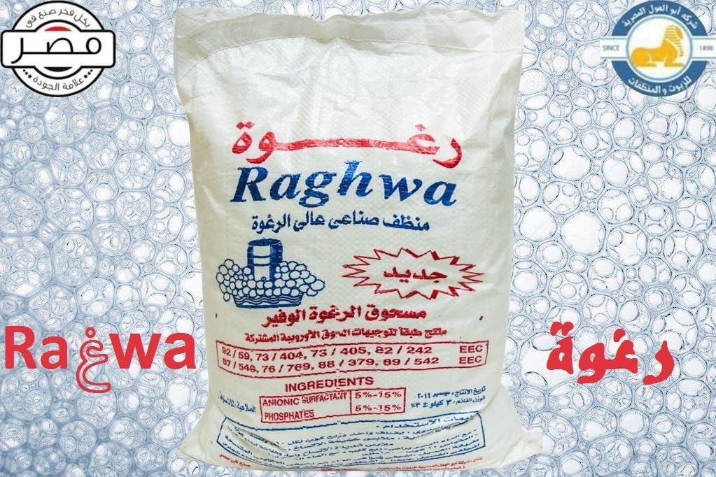 Raghwa